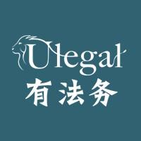 知道日报作者ULegal有法务的头像