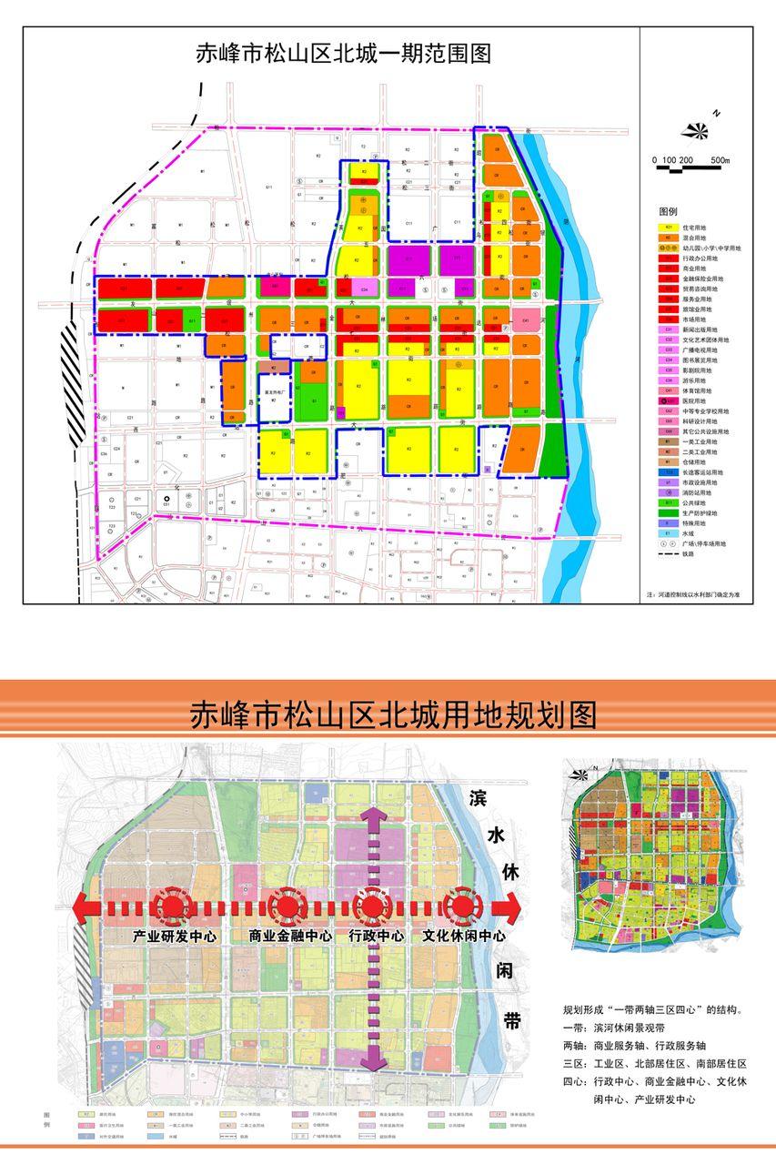 赤峰市松山区规划图包括松北 要清晰点的,有用 发到我