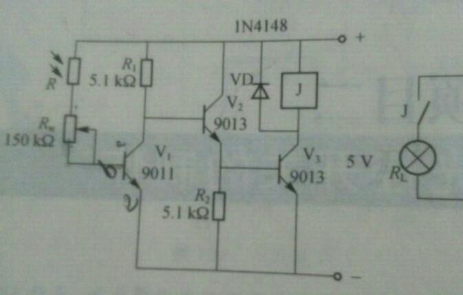 怎么用光敏电阻做一个光控开关?