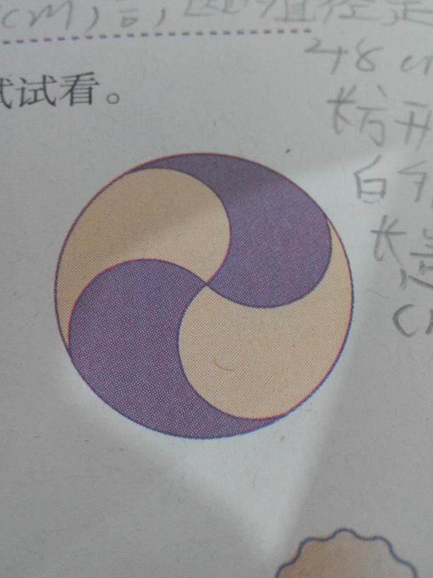大神,这个怎么用圆规画画,求步骤