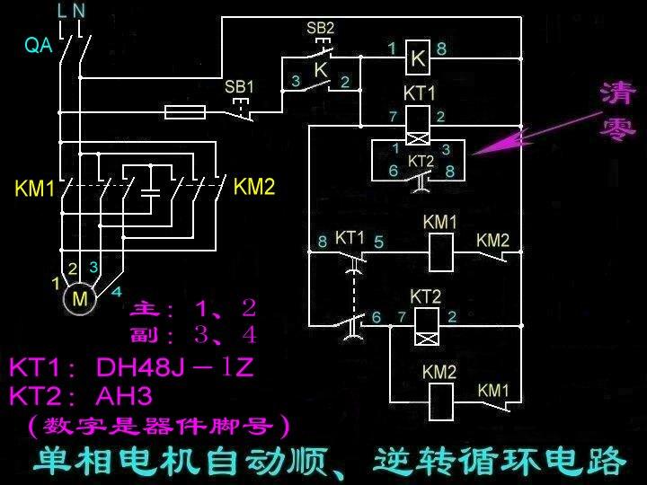 220v单相电动机怎么控制正反转?