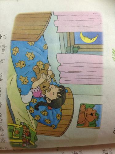 一年级语文下册,看图写话,简单两句话,谢谢!图片