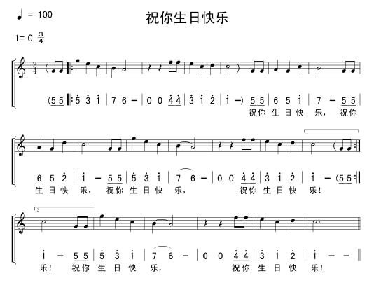 因为刚学电子琴,求网友们给点五线谱曲子,不要简谱,如小星星,遥啊遥图片