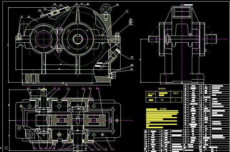一级减速器的装配图,箱体底座的零件图,,dwg格式的.