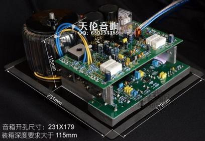 有源低音炮功放板sub-330三肯管主动伺服纯低音功率放大器升级版