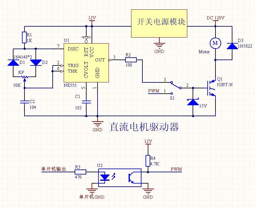求220v直流电机调速电路,电机功率60w,控制方式为电位