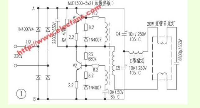 谁有节能灯的电子镇流器电路图及工作原理