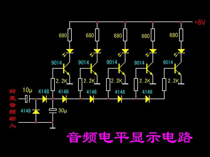 电平指示灯的电路图