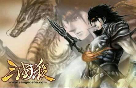三国杀赵云最霸气图片!