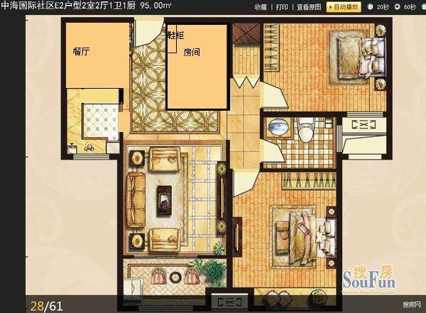 求高人把两室两厅房子改成三室一厅,最好给传个设计图图片