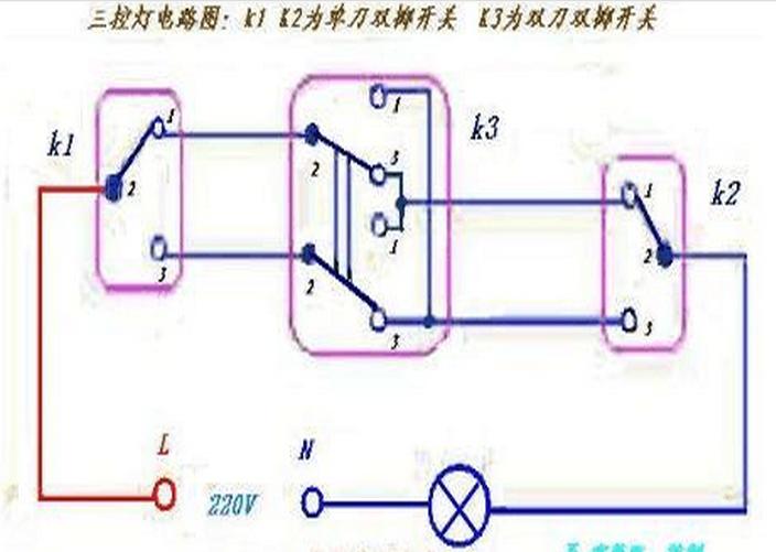三控开关的接线方法