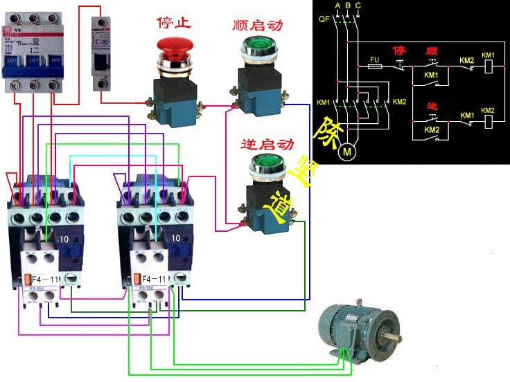 电机顺,逆转(2接触器互锁)控制电路