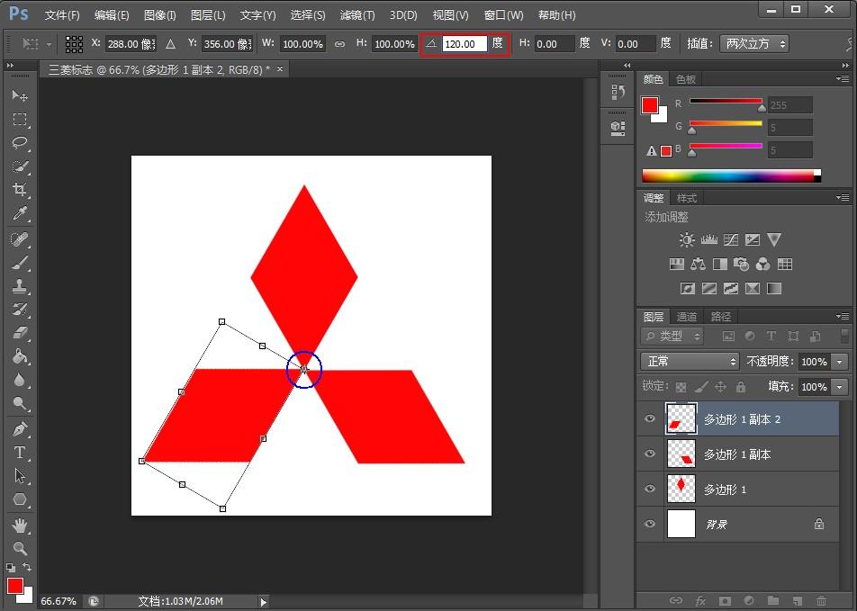 ps设计三菱汽车标志步骤