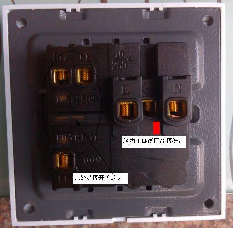 求一开五孔插座接线接法