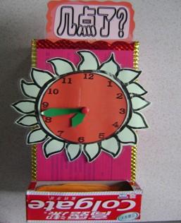 幼儿园大班手工废旧制作——钟表图片