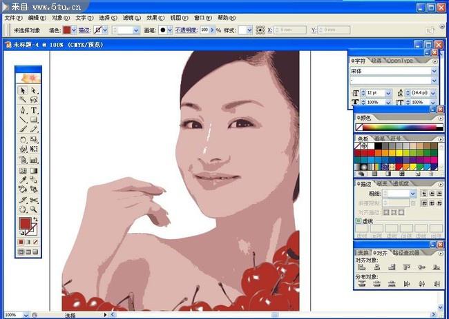 株洲平面设计班 怎么用illustrator将jpeg图转换为矢量图