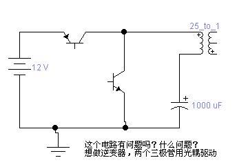 220光耦电路图