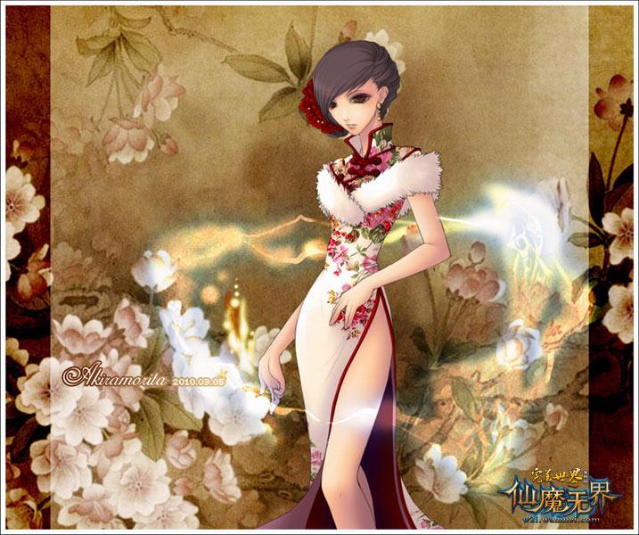 旗袍图片手绘 唯美