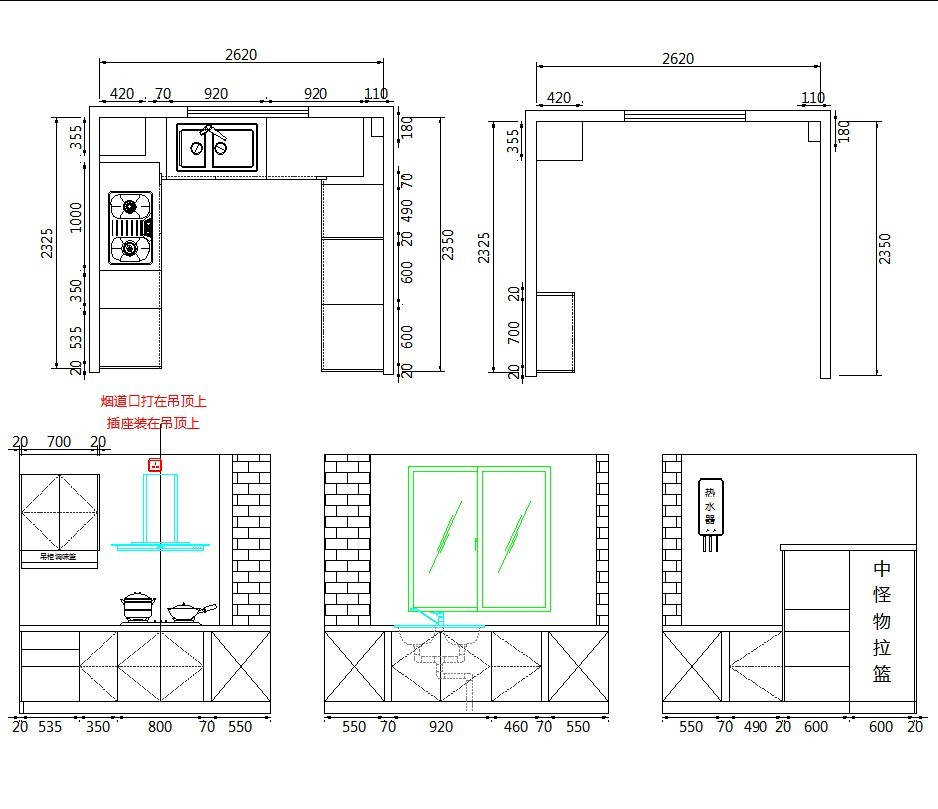 求橱柜设计图,要cad平面的.(不要3d的和其他软件画的)
