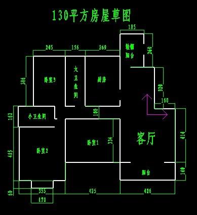 130平首层自建房设计图