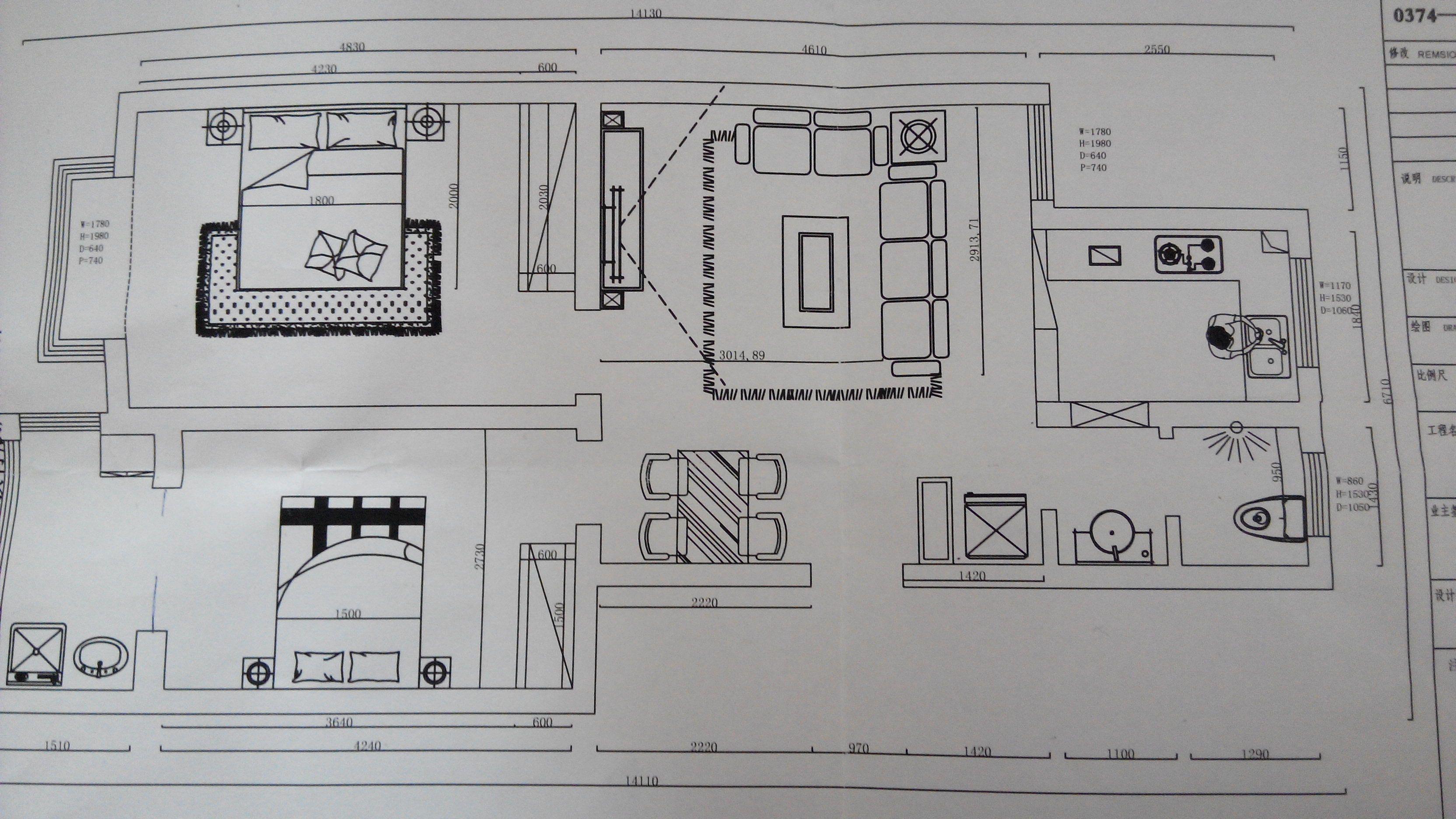 这是装修公司出的设计图和房子的平面图,感觉不太尽人意,放.图片