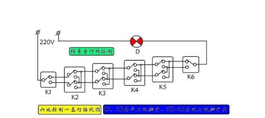 一灯三控开关接线图3个开关同时能开关