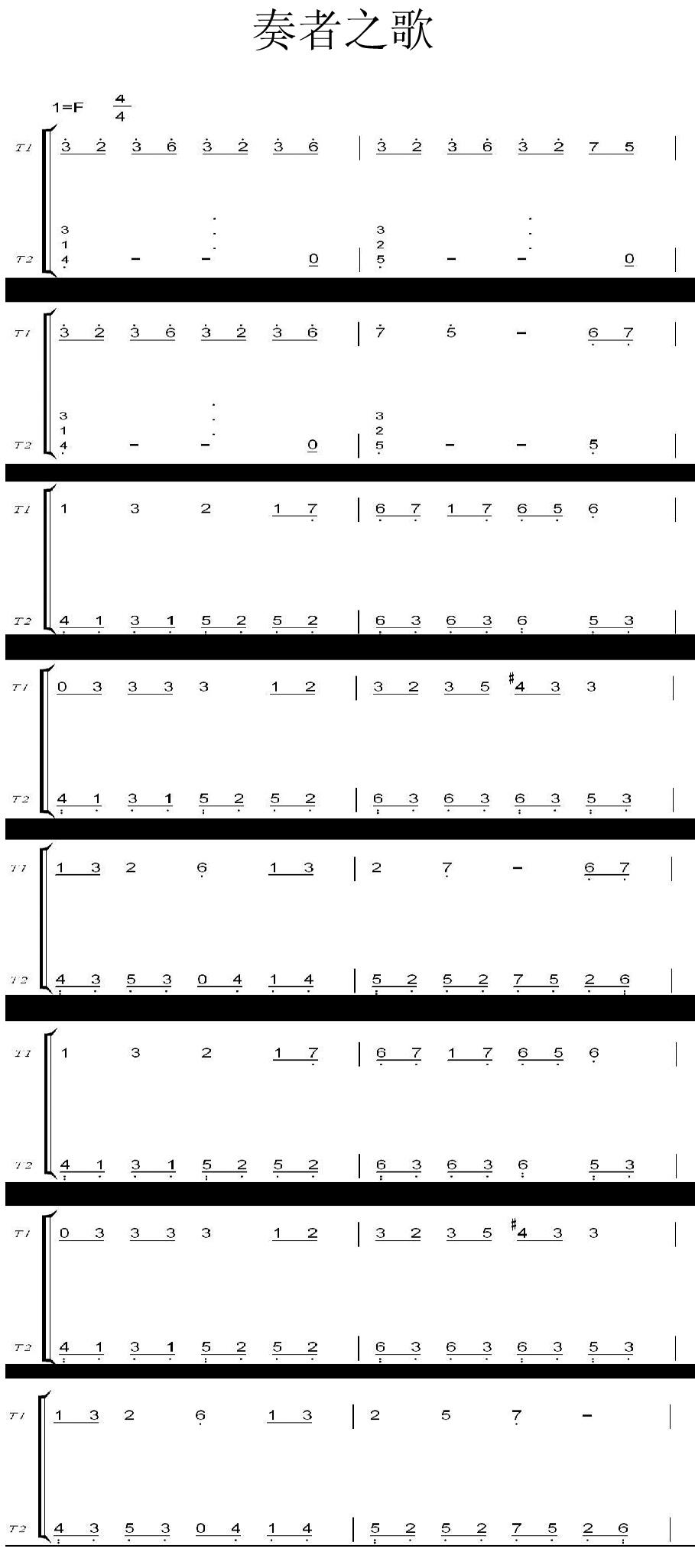 泡沫钢琴简谱纯数字