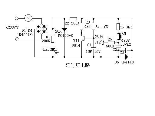 自制延时照明开关电路图问题