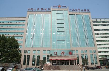 青海省人民医院的医院地址