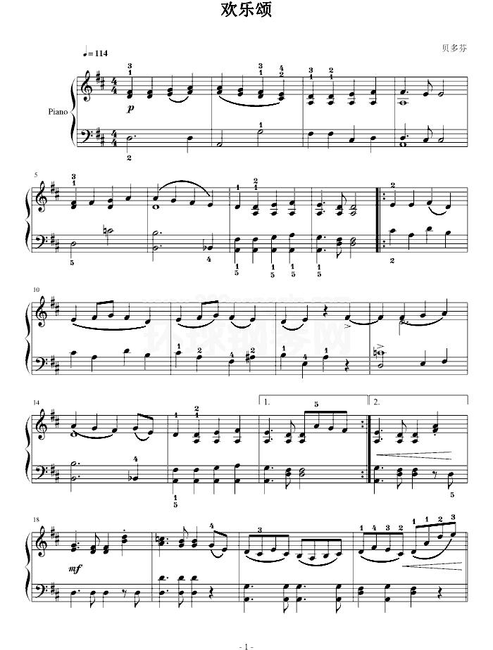 欢乐颂钢琴谱标指法