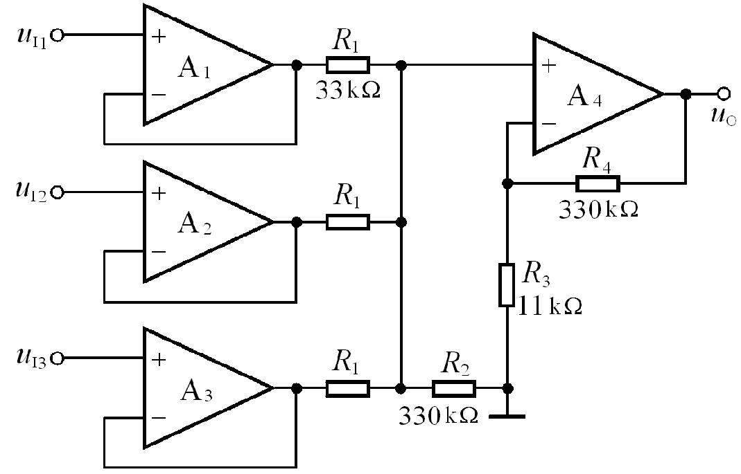模电 运算电路100