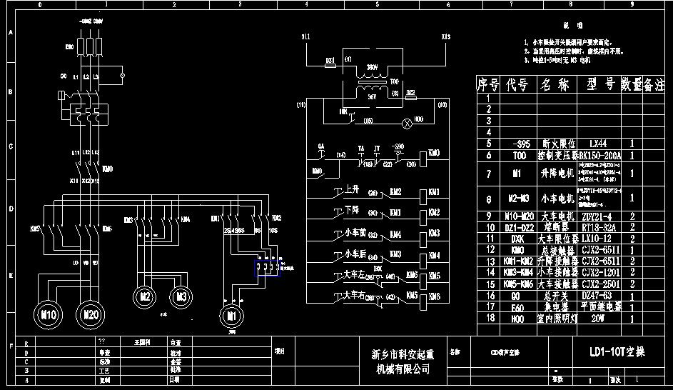 请问,我的电动葫芦是380v的cjx2接触器,还有3个线圈端怎么接?