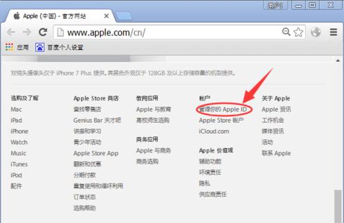 激活密码id和苹果低于了,手机不了?手机忘记1500的小米有哪些图片