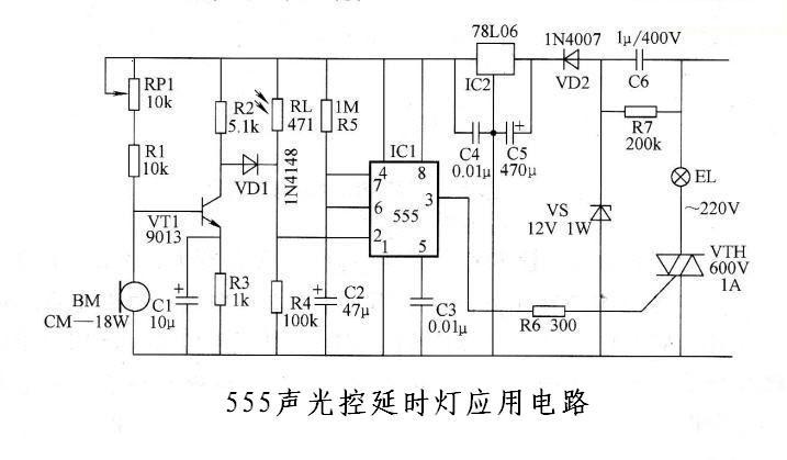 求:555芯片制作一个声控延时开关的电路. 给出电路图