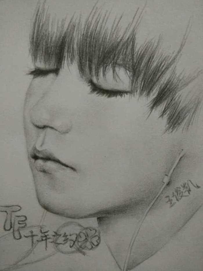 王俊凯铅笔画图片