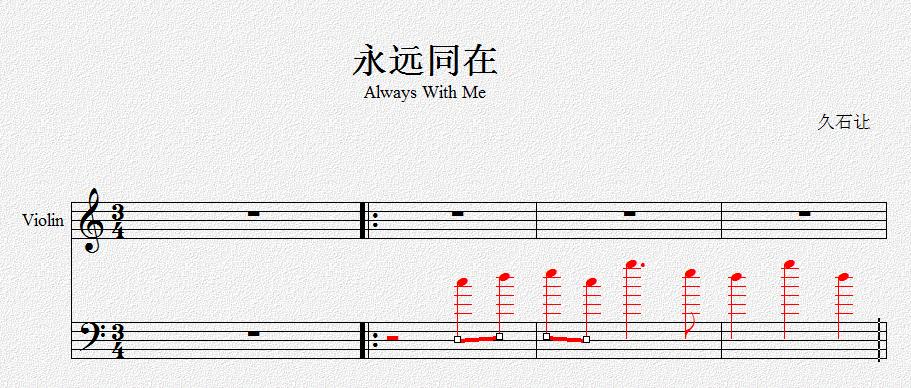 overture五线谱翻译器可以把高音谱号翻译成低音的吗?