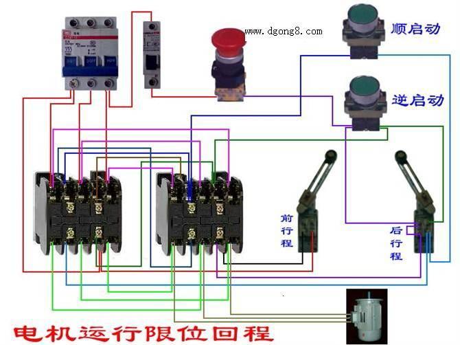 求电机延时限位往限线路图.要实物接线图.