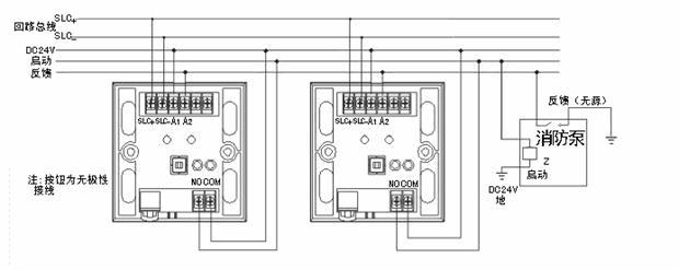 消火栓启泵按钮接线原理图
