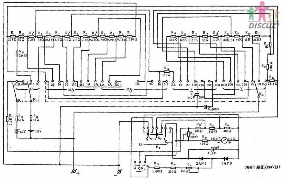 mf14万用表的电路图纸