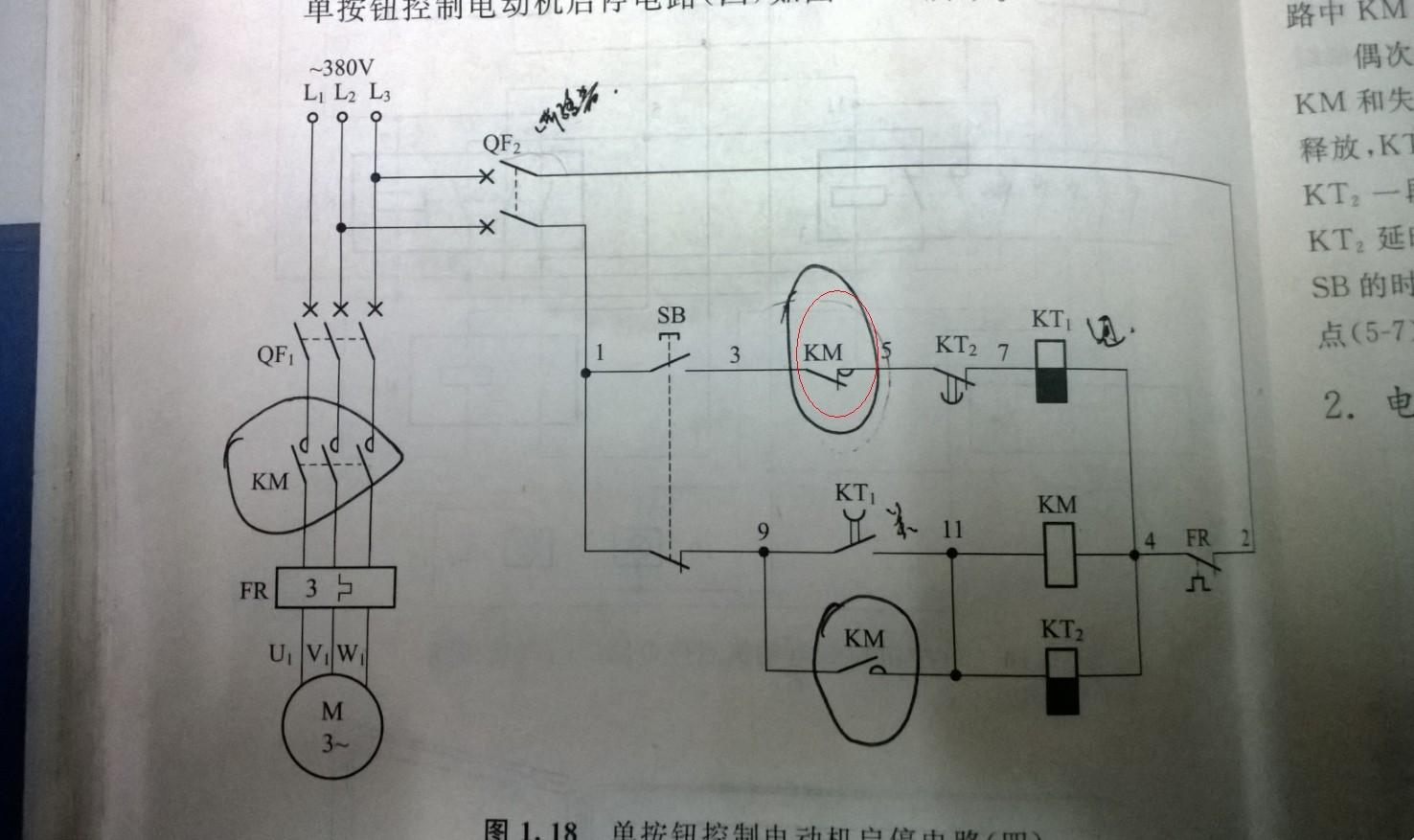 单按钮控制电机启停电路