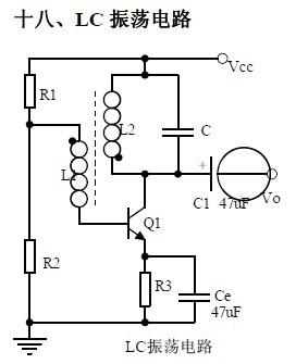 电路 电路图 电子 原理图 283_335
