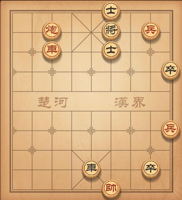 天天象棋150关