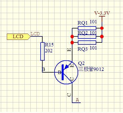 放大?开关?电路芯片mcu用的是3.3v供电的arm m3内核的,基极