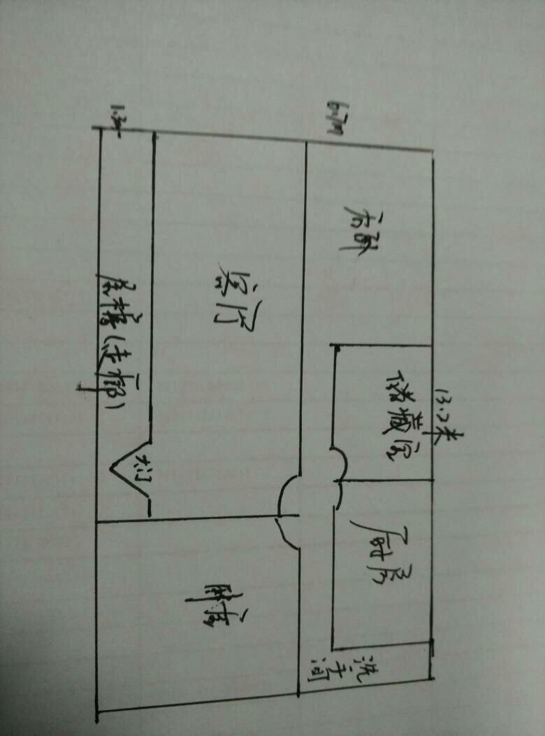 求一张农村坐北朝南的房屋设计图,一层的,南北长13.2米,东西宽8米的图片