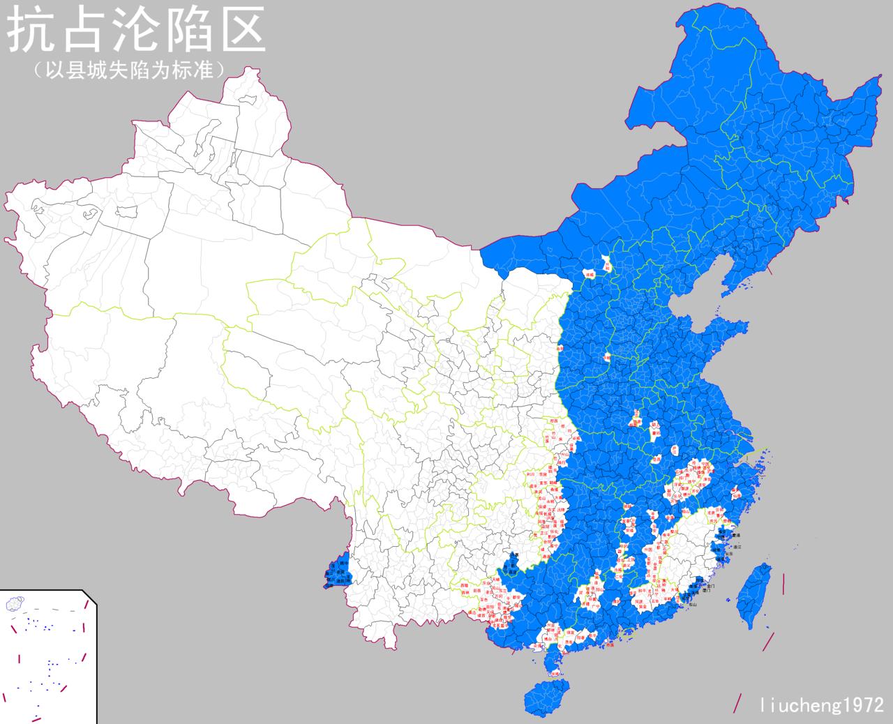 分别是:北平市,天津市,上海市,南京市,青岛市和重庆市.