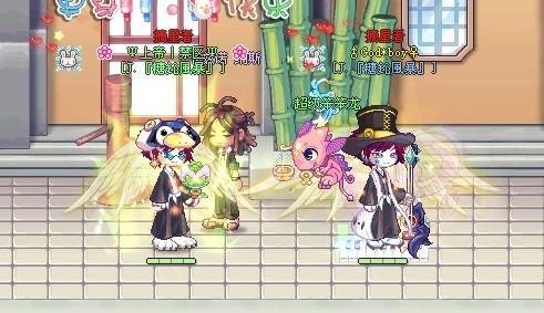 彩虹岛现在女最好看的时装搭配,有的发图,发上时装名字图片