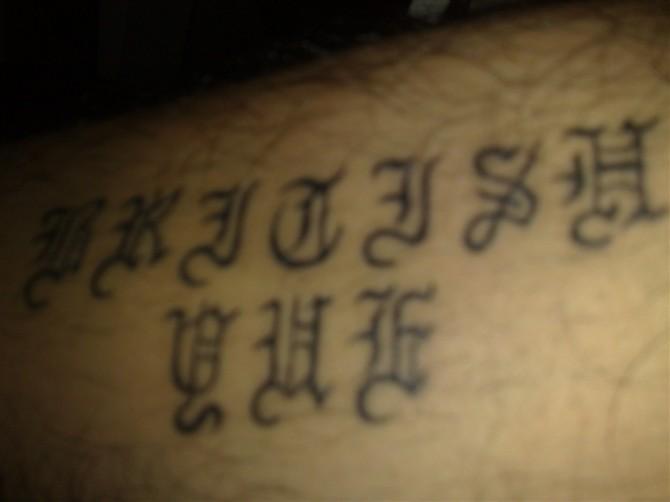 这个应该是哥特式字体把 大些 哥特字体有好多种风格   义乌魔界纹身图片