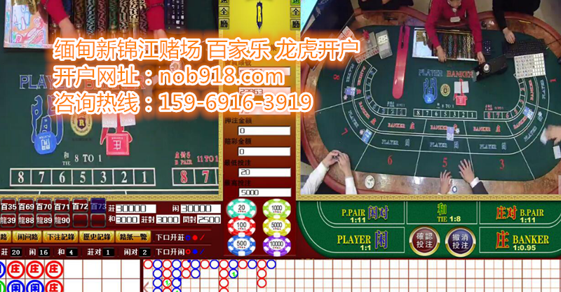 缅甸新锦江赌场是在果敢吗