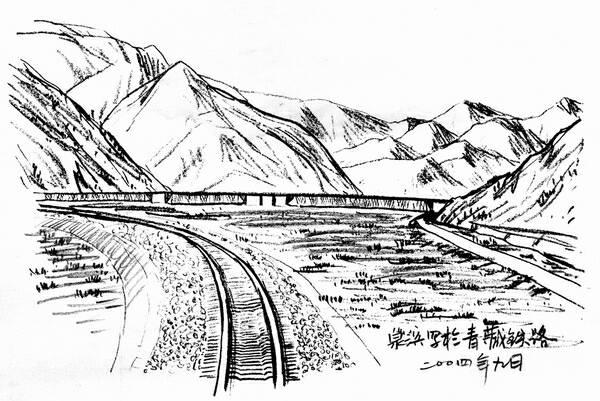 青藏铁路简笔画彩色