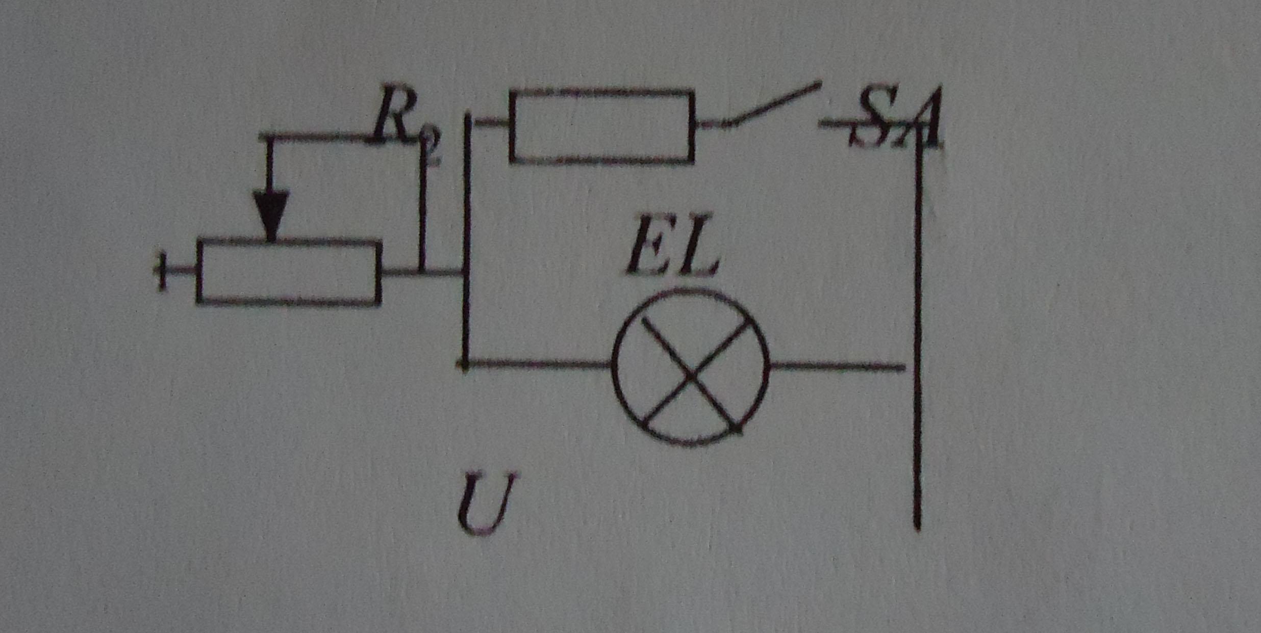 物理混联电路题目